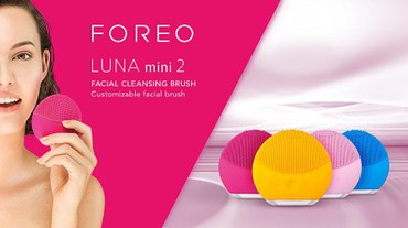 mini stiralnaya mashina в Кыргызстан: Foreo LUNA mini 2