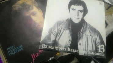 Продаю музыкальные пластинки. в Бишкек