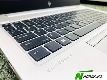 компьютер в Кыргызстан: В наличии и на заказУльтрабук HP-модель-ELITEBOOK-процессор-core