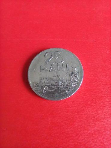 Kovanica 25 banija Rumunija