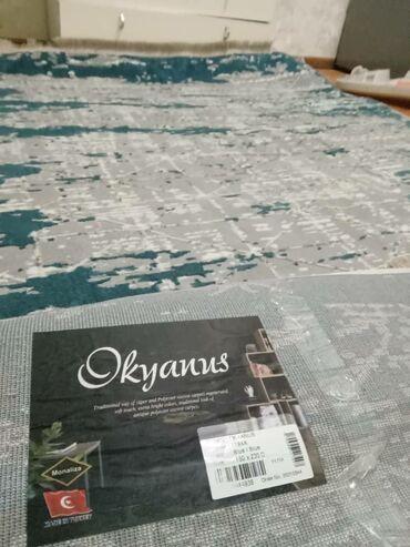 97 объявлений: Продаю Турецкий ковёр, почти новый, не пользовались, размер 1.5*230