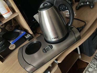 Продаю для приготовления к чаю и кофеИдет чайник и плиткаВсе работает
