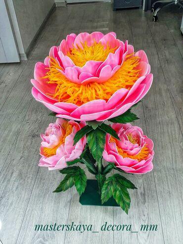 объявления о работе бишкек в Кыргызстан: Шикарная цветочная композиция!Интерьерные куст пионов! Высота 70 см