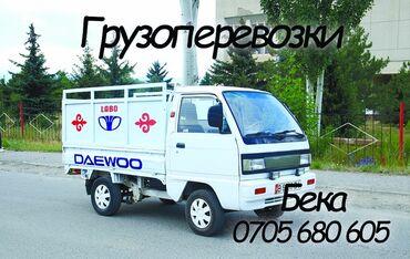 Купить грузовик до 3 5 тонн бу - Кыргызстан: Грузоперевозки по Караколу и междугородние перевозки до 800кг.#Лабо