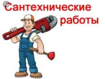 """В частную компанию"""" Герой""""требуется в Бишкек"""