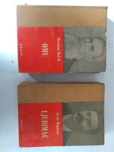 Knjige, časopisi, CD i DVD | Nova Pazova: Dve knjige sa slike,tvrd povez,izdanje Nolit, iz 1966 god, OMU na 228