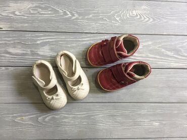 Продам пакетом обувь на девочку (ботинки и туфли), привозила с