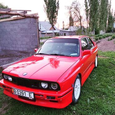bmw-1-series в Кыргызстан: BMW 3 series 1.8 л. 1990 | 305680 км