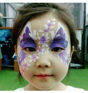 аквагрим для детей на день рожденья, утренники🎉праздники,🎊тои,на вые в Бишкек
