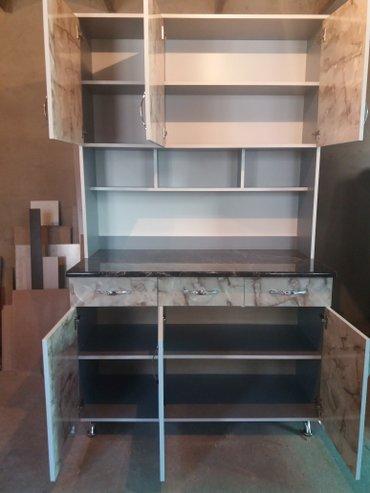 кухонный шкаф. размер: ширина1. 20#1. 90высота. цена 8000сом. в наличи в Бишкек