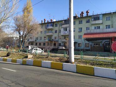 летнее платье 58 размера в Кыргызстан: Продается квартира: 3 комнаты, 58 кв. м