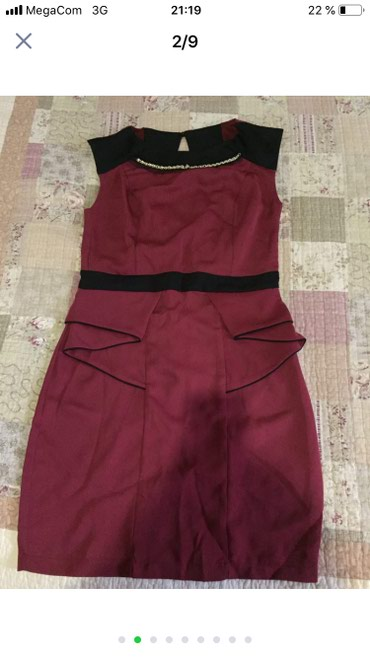 Продаю новое турецкое платье, цвет в Бишкек