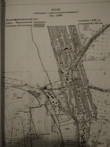 продаю земельный участок 1,25 га для легкого конструкции. район панора в Бишкек