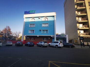 arenda ofisa в Кыргызстан: Сдаются в аренду помещения под аптеку в медицинских комплексах- на