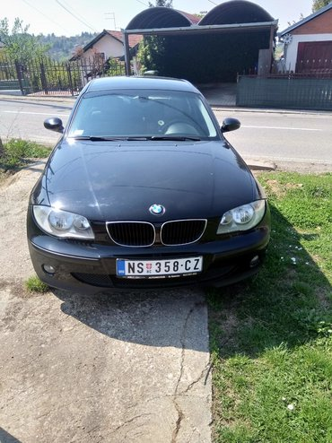 BAW - Srbija: BAW Other model 1.6 l. 2005 | 220000 km