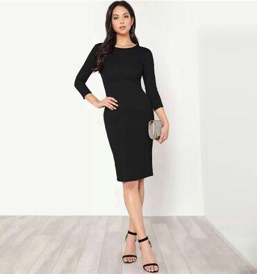 Личные вещи - Каинды: Облегающее платье  Цвета: чёрный, серый