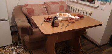 продам кухонный стол in Кыргызстан | СТОЛЫ: Продается кухонный стол и диван хорошем состоянии