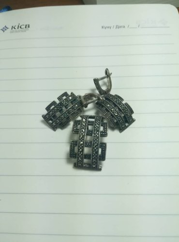 Продаю комплект из черненого серебра (сережки+кулон),брали в Берен