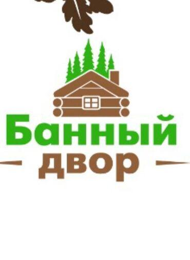 для караоке в Кыргызстан: Сауна, Хамам | Караоке, Массаж, Пилинг