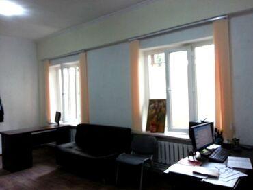 Сдам в аренду офис 60 м2, центр г.Бишкек. Цоколь, новое помещение, с