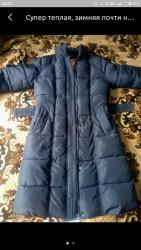 фабричные в Кыргызстан: Супер-теплая почти новая куртка-пуховик с ремешком и со съёмным