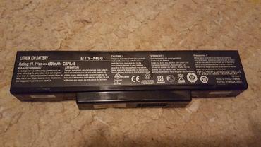 Prodajem bateriju za MSI laptop BTY-M66 - Kraljevo