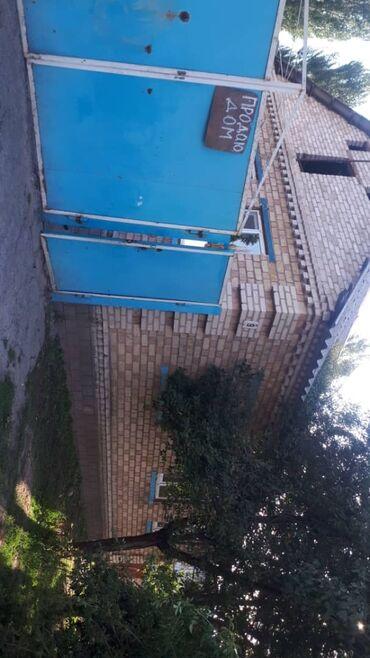 Недвижимость - Красная Речка: 100 кв. м, 3 комнаты