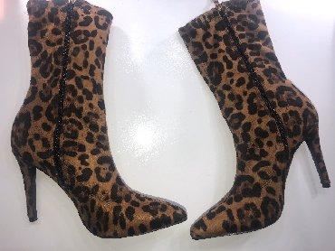 Ostalo | Razanj: Leopard štikle