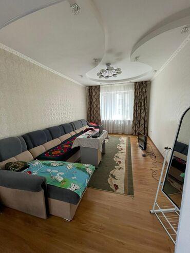Недвижимость - Байтик: 106 серия улучшенная, 2 комнаты, 74 кв. м Бронированные двери