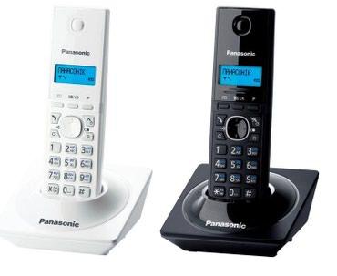 Купить сотовый телефон бу - Кыргызстан: Радиотелефон Panasonic