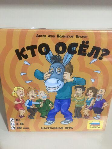 sega oyun kasetleri - Azərbaycan: Əyləncəli oyun