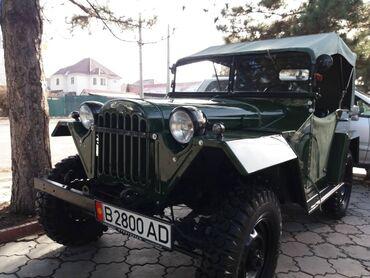 ГАЗ в Бишкек: ГАЗ Другая модель 2.8 л. 1943 | 200000 км