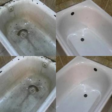 """эмалировка ванн бишкек в Кыргызстан: Реставрация ванн! Наливным Жидким Акрилом""""Экованна"""" любой"""
