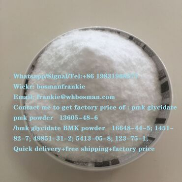 N,N-DiethylnicotinamideCAS No.:59-26-7Pls Contact me