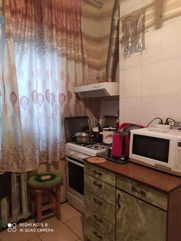 радиаторы отопления цена за секцию in Кыргызстан | ОТОПЛЕНИЕ И НАГРЕВАТЕЛИ: 105 серия, 2 комнаты, 50 кв. м Бронированные двери, С мебелью
