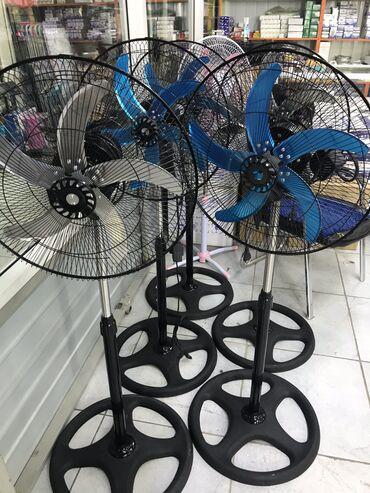 работа доставщика в бишкеке в Кыргызстан: Напольный вентилятор, 3 режима работы, 5 лопастей, 65вт