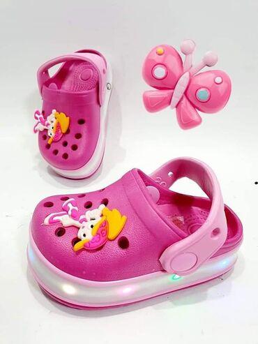Ostala dečija odeća | Kursumlija: Svetleće papuce za decu20 ug 11.5cm21 ug 12cm22 ug 12.5cm23 ug 13cm24