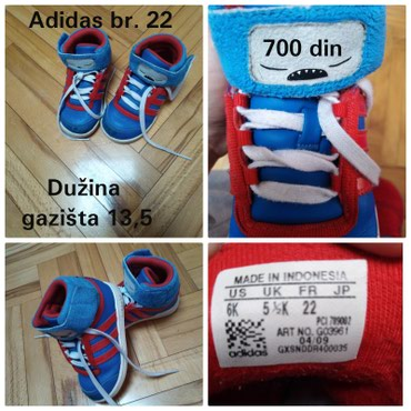 Adidas patike jedinstvene, retko viđene. Malo napred ozgrebane, sve - Vrsac