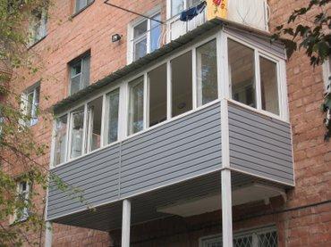 Утепляем лоджии, балконы, контейнера за 2 дня. в Бишкек