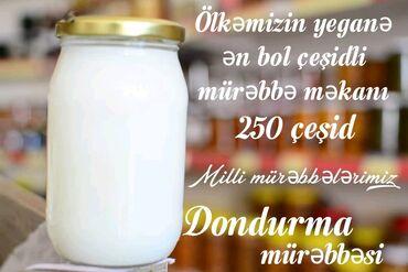 alfa romeo 159 24 jtdm - Azərbaycan: Domdurma mürəbbəsi 1 kq - 20 Azn24 saat sifarişlər qəbul edilir və