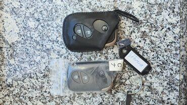 Продам 2 ключа Lexus Smart Key. В отличном состоянии. ( Чип ключ Лексу