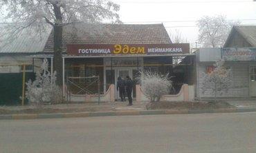 Кант. сдаю гостиницу эдем на в Бишкек