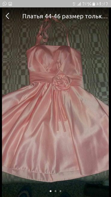 Платья сатам 42 44 размер в Бактуу долоноту