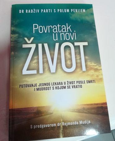 Poučna knjiga istinita priča - Batajnica