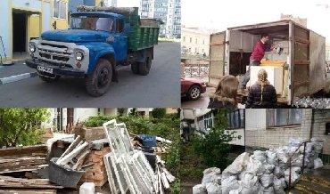 строй мат в Кыргызстан: Вывоз строй мусора