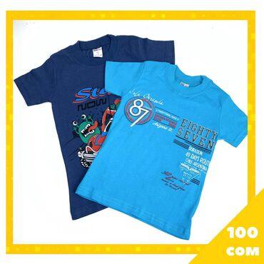 Детские футболки Турция.Натуральные ткани позволяют свободно