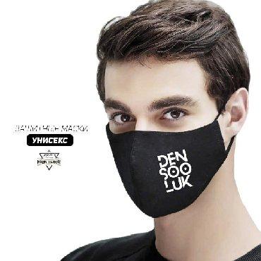 """Брендовые маски! (Многоразовые)Маски с креативными принтами:""""Базар"""