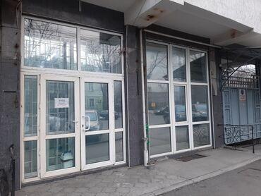 агентство недвижимости абсолют в Кыргызстан: Сдается пустое помещение под любой вид бизнеса или офис в центре