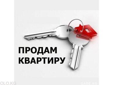 хаггис элит софт 3 цена бишкек в Кыргызстан: 104 серия, 3 комнаты, 58 кв. м