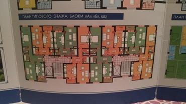 Продается квартира: 1 комната, 3 кв. м